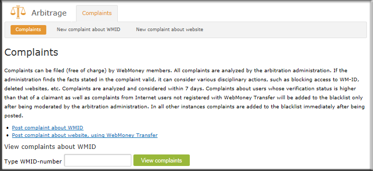 enter wmid of the conact to whom you have a complaint