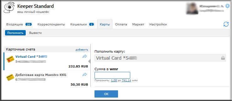 wmtransfer com / Help / Technical / Bank cards